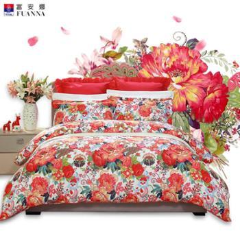 富安娜四件套床上用品纯棉床品套件艳冠