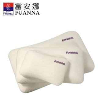 富安娜/FUANNA 记忆棉枕头慢回弹护颈椎枕 枕芯