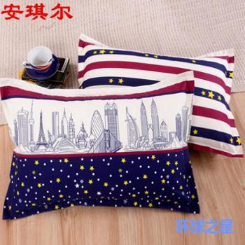 安琪尔家纺 床上用品 全棉印花枕套 枕芯套 枕头套 一只包邮