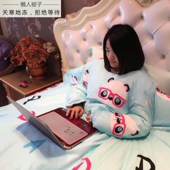 安琪尔家纺纯棉花冬季加袖懒人被子 学生写作业、成人玩手机、电脑必备神器 可以穿的被芯