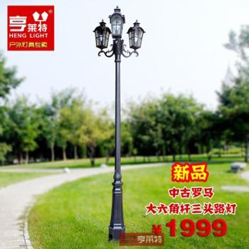 5米高杆路灯 欧式别墅小区街道花园中 古罗马三头庭院灯
