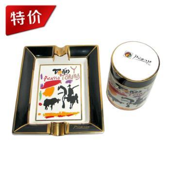 毕加索斗牛士烟灰缸茶叶罐礼盒特价PC-E001