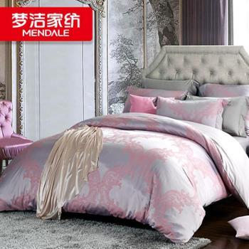 梦洁家纺 欧式提花四件套 奢华舒适床上用品 维多利亚的秘密