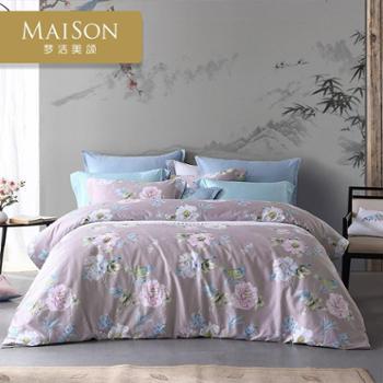 梦洁家纺天丝棉印花四件套柔软细腻环保印染全棉床上用品 风雅颂