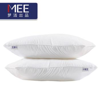 MEE 梦洁家纺出品枕芯枕头 中低枕芯 新纤枕(1对装) 50*70cm