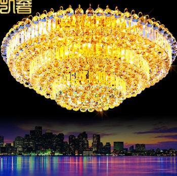 凯奢高档水晶灯现代简约欧式吸顶灯客厅灯卧室灯餐厅灯饰灯具1011