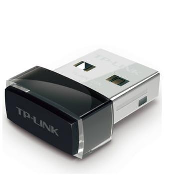 TP-LINK TL-WN725 150M微型无线USB网卡