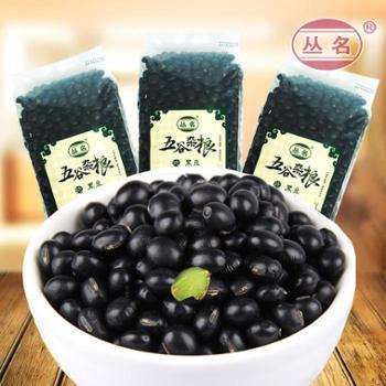 丛名东北黑豆500g农家自产黑豆绿芯五谷杂粮粗粮新货