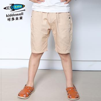 可多未来童装 2013夏装新款 纯棉中裤五分裤