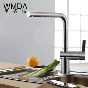 维名达卫浴全铜冷热厨房龙头水槽龙头洗菜盆水龙头双旋转拉丝龙头WMDA-139BN