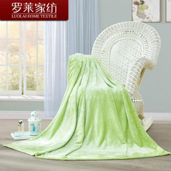 6月24号12点下单立享38元善融优惠GO相约12点活动 只发上海 限购1件 罗莱 素色法兰绒毯 毯子