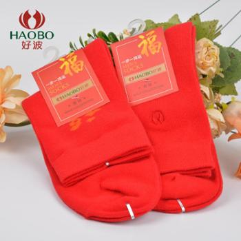 好波内衣红色婚庆本命年男女红袜1758专柜同款福字莲花两款