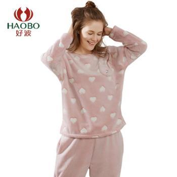 【电商款】好波睡衣女士时尚可爱套装可外穿法兰绒DJR1805家居服