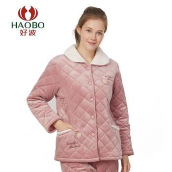 【电商款】好波女士简洁款粉色夹棉睡衣套装DJJ1815可外穿