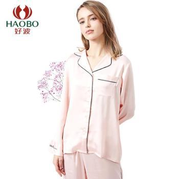 【电商款】好波女士长袖长裤仿丝两件套睡衣DJF1999