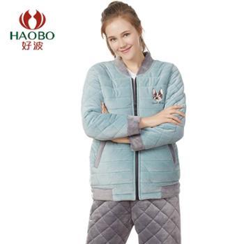 【电商款】好波女士外穿加绒加厚夹棉家居睡衣DJJ1818三款可选