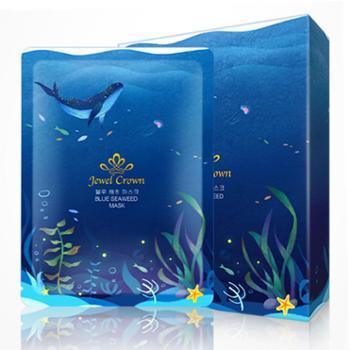 JewelCrown补水平衡水油舒缓抗氧化蓝色海藻面膜10片/盒