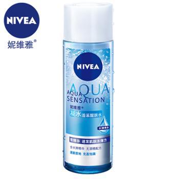 妮维雅NV凝水活采醒肤水200ml滋润护肤品精华水