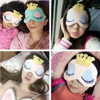 川岛优品 皇冠睡美人可爱卡通睡眠眼罩冰敷热敷缓解疲劳遮光透气护眼罩耳塞