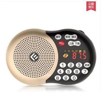 Eifer伊菲尔 F4收音机老人插卡音箱便携式音乐播放器充电随身听