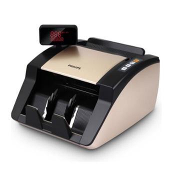 飞利浦(PHILIPS)JBYD-CN608(C) 飞利浦点钞机/验钞机 银行专用