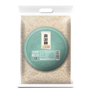 金饭碗500克粥米(碎米)