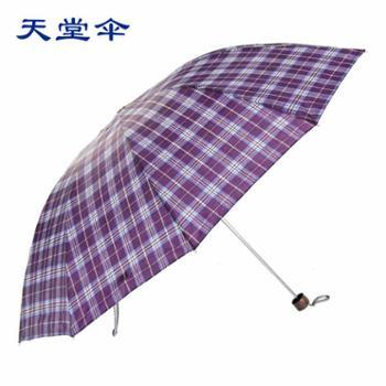天堂伞高密拒水隐格聚纺三折晴雨伞