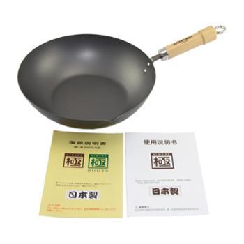 KIWAME极 铸铁平底炒锅30CM 煎炒锅煎锅炒锅通用