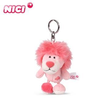 【628搜实惠】NICI Pink 粉狮子毛绒钥匙扣专柜正版粉色可爱狮子挂件儿童玩偶