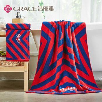 洁丽雅泰迪一条浴巾两条面巾纯棉彩色新潮舒适吸水亲肤泰迪熊系列