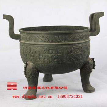 河南鼎都 安阳殷墟青铜器仿制基地 青铜器--三国宝鼎