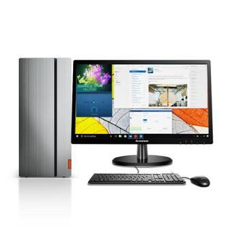 联想(Lenovo)天逸510Pro商用台式电脑整机(i5-74008G1TGT7302G独显三年上门Win10)21.5英寸