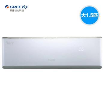 格力冷静王大1.5匹变频挂机空调KFR-35GW/(35583)FNAa-A3(仅对郑州地区销售)