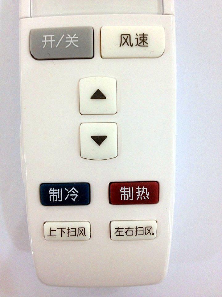 格力空调遥控器 yad0f1