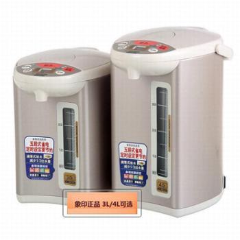 日本象印ZOJIRUSHI 微电脑电动热水瓶 4.0L