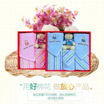 【工会优选】洁丽雅毛巾礼盒 情侣小熊毛巾方巾纯棉三件套亲子套