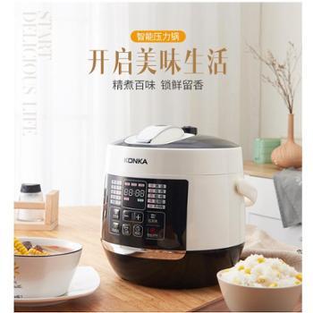 珍膳煲 · 电压力锅