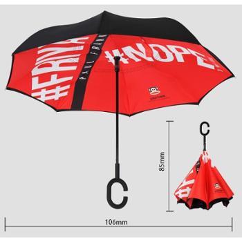 大嘴猴(Paul Frank)创意卡通反向雨伞