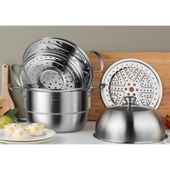 赫曼德(NOLTE)厨房家用不锈钢三层蒸锅蒸笼