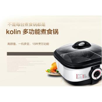 Kolin 歌林 星厨多功能锅 L-GL9152F
