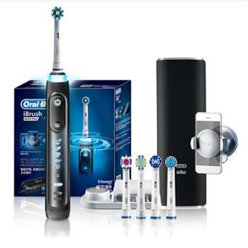博朗(Braun)欧乐B iBrush9000 Plus 3D声波蓝牙智能电动牙刷