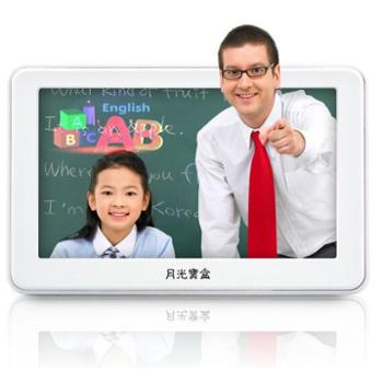 月光宝盒MP55902PLUS4.3英寸mp3播放器MP4高清触摸屏mp4超薄便携英语学习视频机MP58G白色