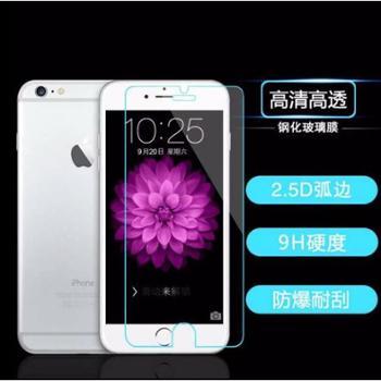 """""""善融爱家节""""全触时代适用于苹果8/8PLUS/7/7PLUS(钢化膜+透明硅胶套)"""