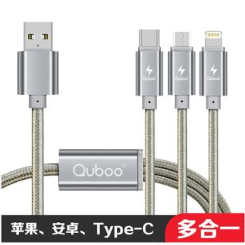 酷波 多功能一拖三 三合一手机充电器线/数据线 1.2米灰 Type-c/安卓/苹果iPhone6S 5S 乐视2 1S华为P9 小米5