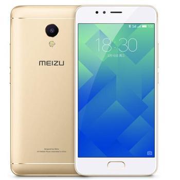 魅族 魅蓝5s 全网通公开版 3GB+16GB 移动联通电信4G手机 双卡双待