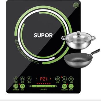 苏泊尔(SUPOR)电磁炉整板触控SDHC8E15-210D电磁灶(赠汤锅+炒锅)