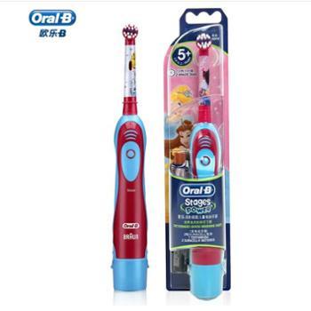 博朗 欧乐B(Oralb)儿童电动牙刷 护齿 2分钟震动提示儿童牙刷 DB4510K (5岁以上适用)