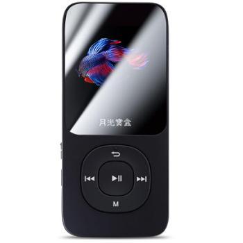 月光宝盒F106mp3mp4无损音乐播放器迷你学生随身听有屏插卡录音8G黑色