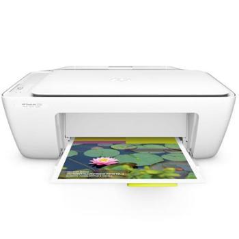 惠普(HP)DeskJet2132惠众系列彩色喷墨一体机
