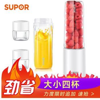 苏泊尔 (SUPOR)榨汁机随行杯 快速料理机搅拌机 可沏茶 便携式果汁机 TJE10C-150 白色